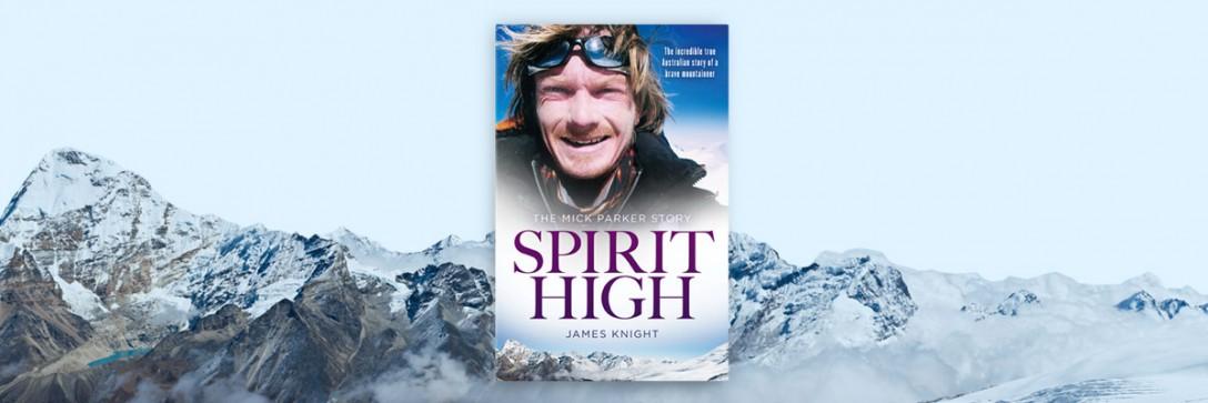 Spirit High Banner
